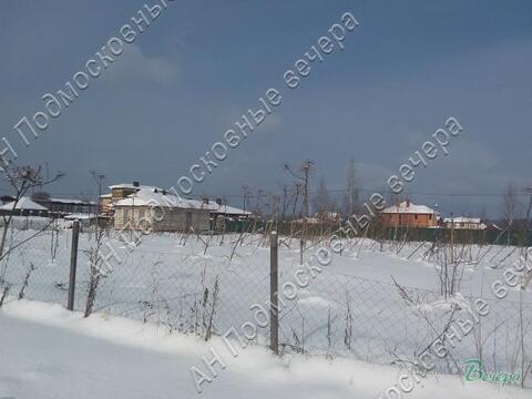 Волоколамское ш. 30 км от МКАД, Алексино, Участок 10 сот. - Фото 3