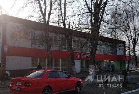 Продажа готового бизнеса, Щелково, Щелковский район, 60 лет Октября .