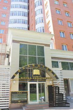 Клуб сенаторов (салон красоты, кафе, стоматология, галерея) - Фото 2