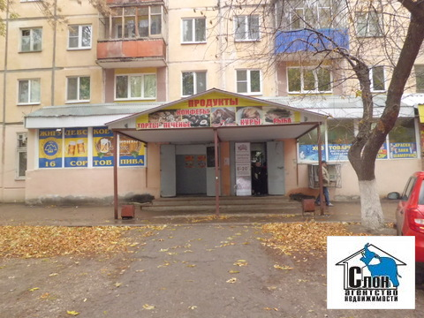 Сдаю отдел под продукцию Казахстана на пр.Кирова,275 - Фото 1