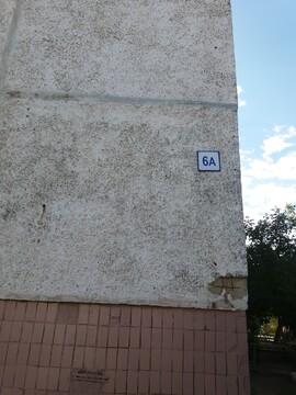 Продажа 2-ух комнатной в Серпуховском районе - Фото 1
