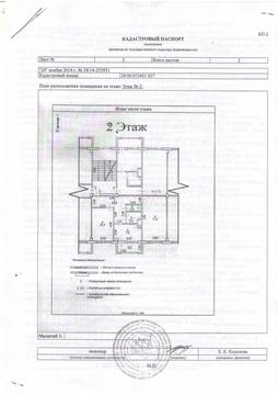 Квартира, ул. Новая, д.12 - Фото 1