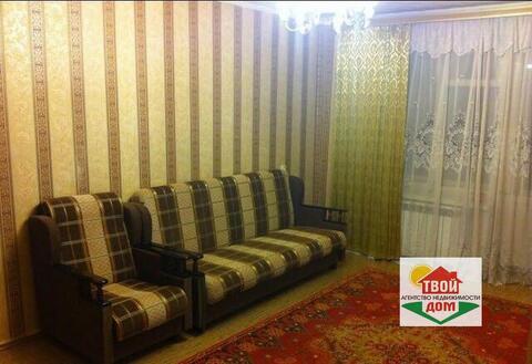 Сдам 1-к квартиру 39 кв.м. на Звездной, Обнинск - Фото 2