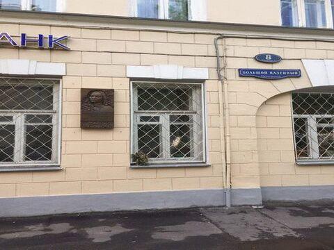Продажа квартиры, м. Курская, Большой Казенный пер. - Фото 3