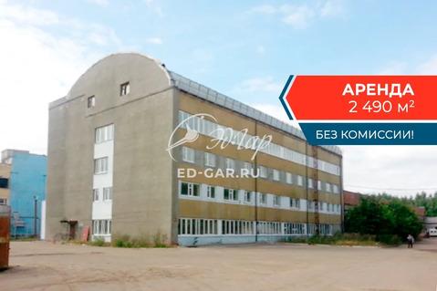 Здание 2490 метров Полушкина Роща рядом с Тандемом (ном. объекта: 29) - Фото 1