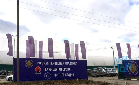 Продажа участка, Первомайское, Первомайское с. п. - Фото 4