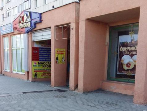 Продажа торгового помещения, Белгород, Ул. Костюкова - Фото 2