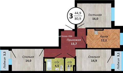 Продажа квартиры, Уфа, Ул. Архитектора Рехмукова - Фото 2