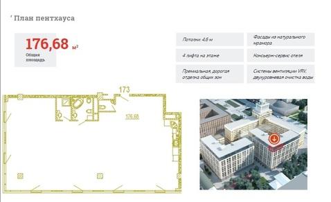 "ЖК ""Сады Пекина""- Penthouse, 177 кв.м, 13/13 этаж, 1 корпус, 5 спален - Фото 1"
