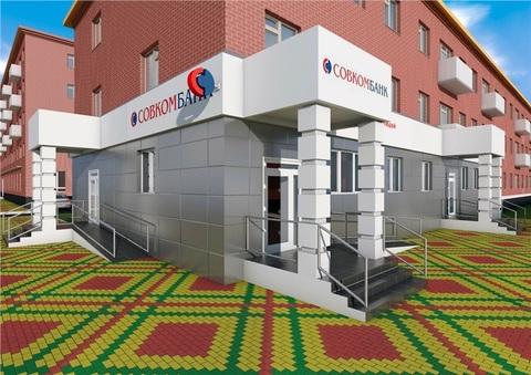 Торгово-офисное помещение 44,3 кв.м. в районе Нового рынка (ном. . - Фото 1
