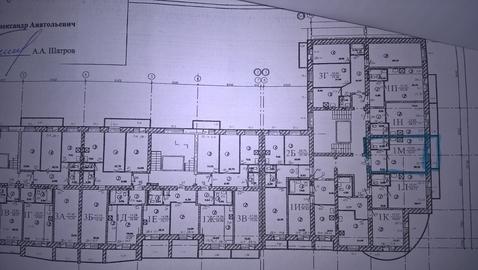 Квартира, пр-кт. Коммунистический, д.33 - Фото 5