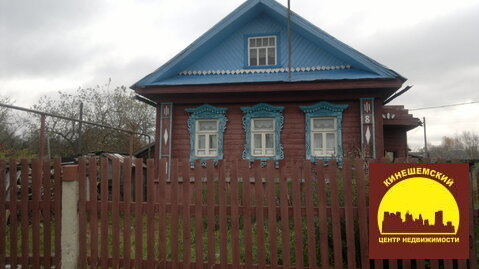Дом в село Заречный - Фото 1