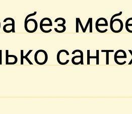 Аренда квартиры, Волжский, Проспект Имени Ленина - Фото 1