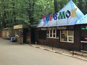 Продажа готового бизнеса, Ставрополь, Ул. Шпаковская - Фото 1