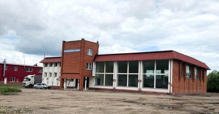 Продажа офиса, Смоленск, Ул. Попова - Фото 2