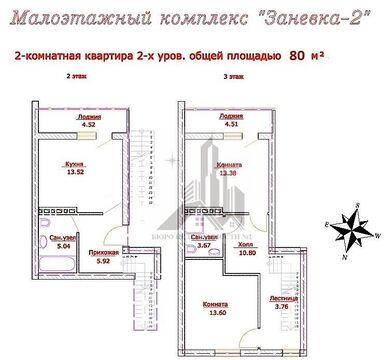 Объект 537390 - Фото 3