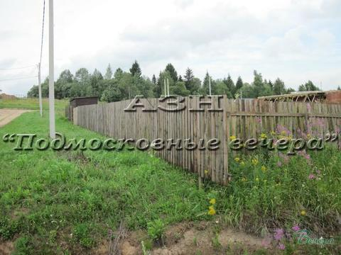 Дмитровское ш. 58 км от МКАД, Борносово, Участок 16.44 сот. - Фото 4