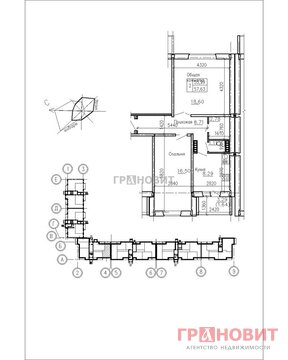 Продажа квартиры, Элитный, Новосибирский район, Фламинго микрорайон