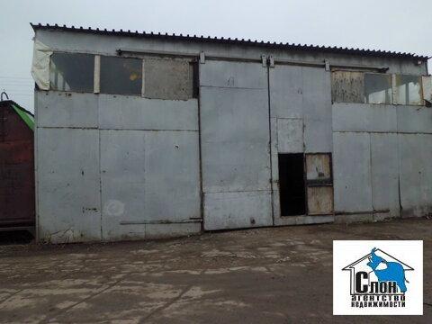 Сдаю холодный склад 186 м в Куйбышевском районе - Фото 1