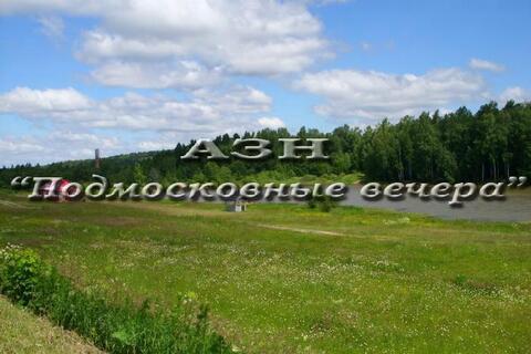 Ярославское ш. 60 км от МКАД, Новинки, Участок 10 сот. - Фото 4