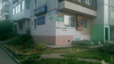 Аренда торгового помещения, Томск, Улица Ивана Черных