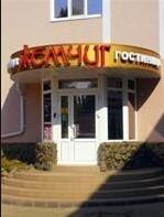 Продается отдельностоящее здание по адресу г. Липецк, ул. Тельмана 3а - Фото 4