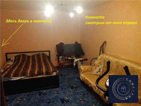 1 к.кв. м. Калужская, Севастопольский проспект, 46к3 (ном. объекта: . - Фото 1