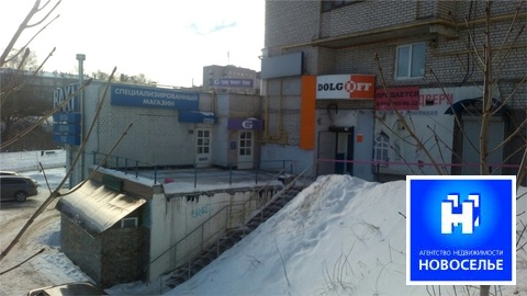 Продажа помещения Маяковского, 47 - Фото 4