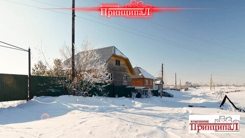 Отличный дом в Копейске на Горняке - Фото 4