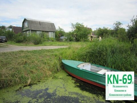 СНТ Юность в Конаково - 8 метров от лодочной стоянки и выход в Волгу - Фото 1