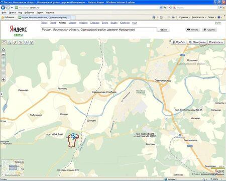 Продажа участка, Новошихово, Одинцовский район, 92 - Фото 2