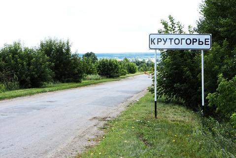 Продается участок (сельхоз. назначение) по адресу с. Крутогорье - Фото 4