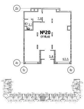 Продажа торгового помещения 110.4 м2 - Фото 3