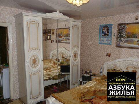 3-к квартира на 7 Ноября 6 за 1.45 млн руб - Фото 3