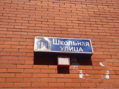 1-комнатная квартира в Красногорске (Школьная, 11) - Фото 2