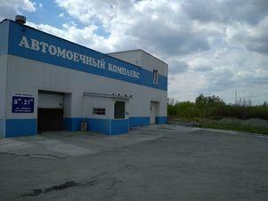 Продажа готового бизнеса, Челябинск, Копейское ш. - Фото 1