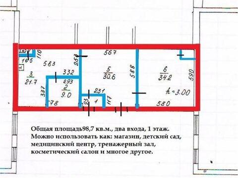 Продажа офиса, Благовещенск, Ул. Пушкина - Фото 2