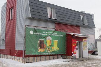 Продажа готового бизнеса, Новоалтайск, Ул. Военстроя - Фото 2