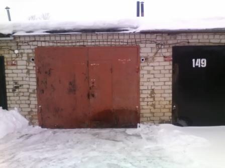 Гараж в г. Переславль-Залесский