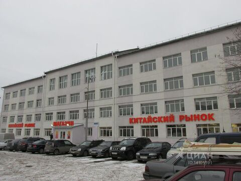 Продажа псн, Курган, Ул. Химмашевская - Фото 1