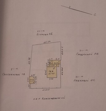 Продажа дома с земельным участком в поселке Парфино, Комсомольский пер - Фото 3
