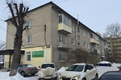 2-комнатная квартира на ул. Центральная (Коммунар) - Фото 1