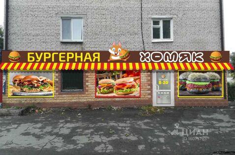 Продажа торгового помещения, Курган, Ул. Станционная