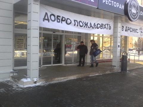 Торговое помещение с отдельным входом. 140 кв.м - Фото 1