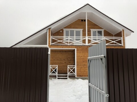 Дом с пропиской (ПМЖ) в Москве - Фото 2