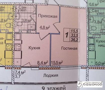 Объявление №65014528: Квартира 1 комн. Кемерово, Химиков пр-кт., 36 к3,
