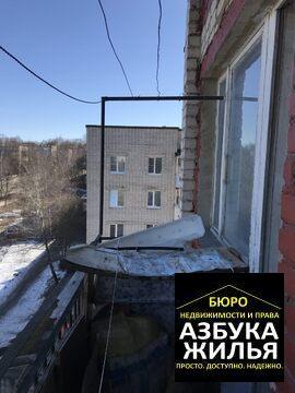 1-к квартира на Добровольского 15 за 570 000 руб - Фото 5