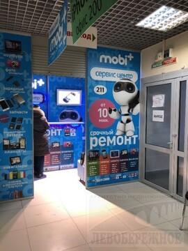Продажа торгового помещения, Новосибирск, Ул. Мичурина - Фото 4