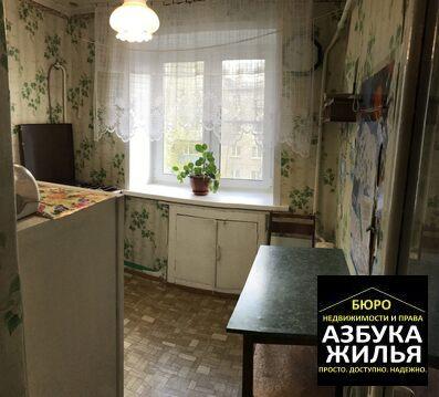 1-к квартира на Дружбы 12 за 750 000 руб - Фото 5