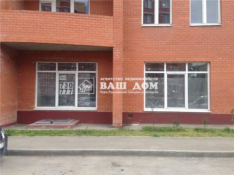 Продажа Офиса по адресу г. Тула, ул. Седова д. 12в - Фото 2